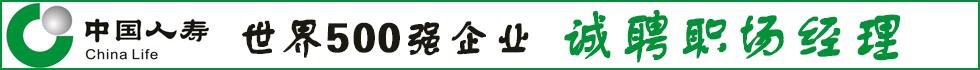 中国人寿保险股份有限公司兴文县支公司