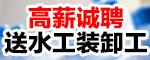 北京利顺铭赫商贸有限公司