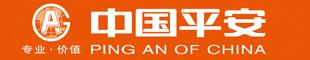 中国平安自贡中心支公司