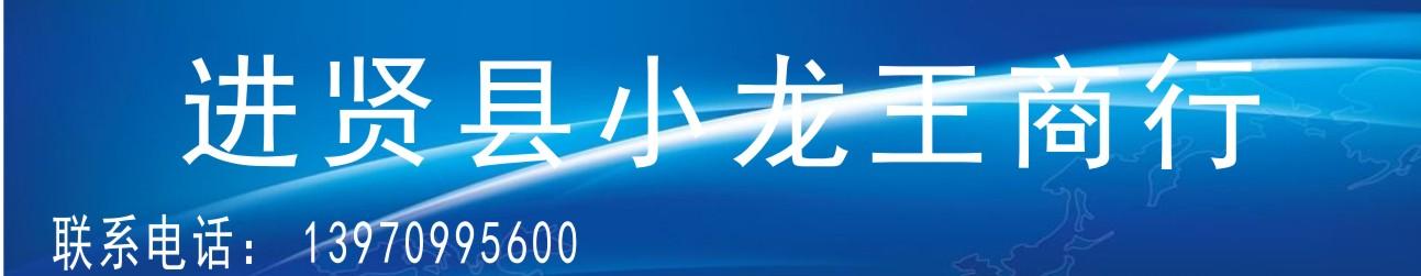南昌沐鑫电子商务(小龙王)有限公司