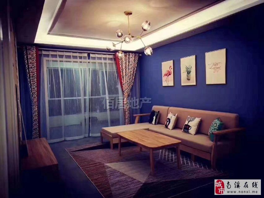 凯丽滨江3室2厅1卫68.8万元
