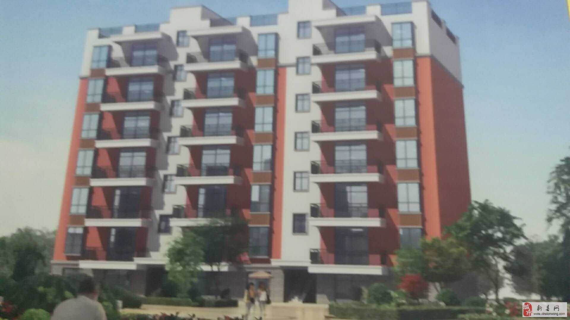 京九路中心位置新房出售