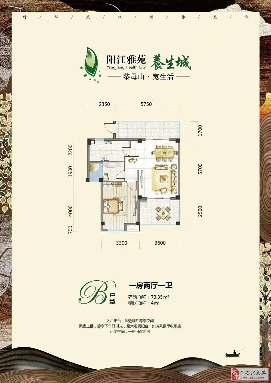 海南阳江雅苑1室1厅1卫30万元