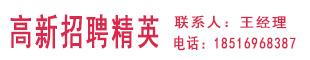 安徽省甜田农业发展服务有限公司