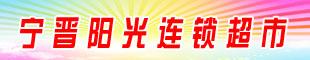 ���x�光�B�i超市有限公司
