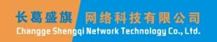 长葛盛旗网络科技有限公司