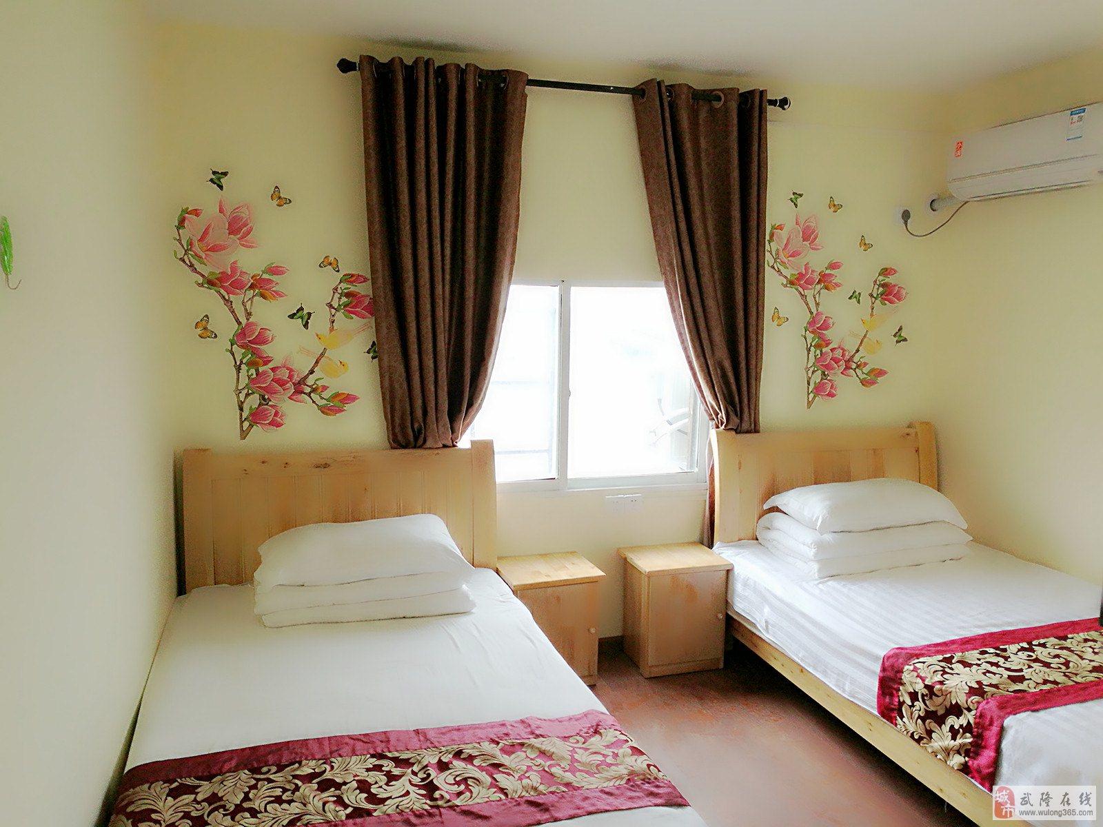 24室2厅24卫酒店出租、出售