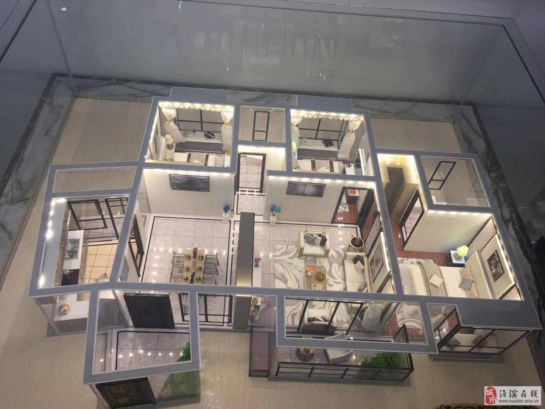 海南省供和花園2室2廳1衛65萬精裝帶自能家居