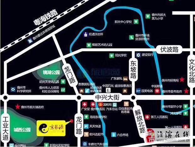 海南省京兿源1室2廳1衛50萬元精裝交房
