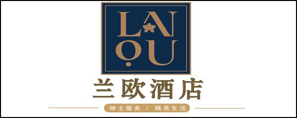 兰欧酒店-桐城望溪西路店