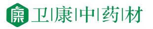 澳门太阳城线上网址市卫康中药材有限澳门太阳城网址