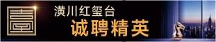 新濠天地网址-js75a.com红玺台
