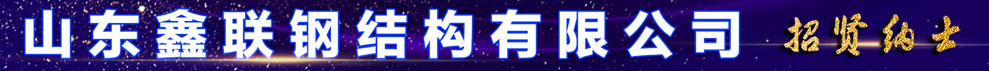 山�|鑫���Y��有限公司