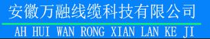 安徽�f融��|科技有限公司