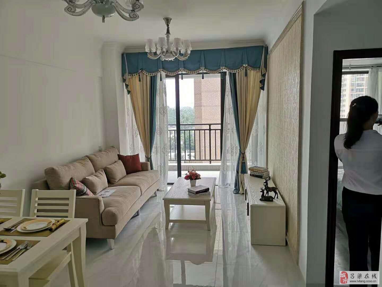 海南省儋州市和信经典2室2厅1卫73万元
