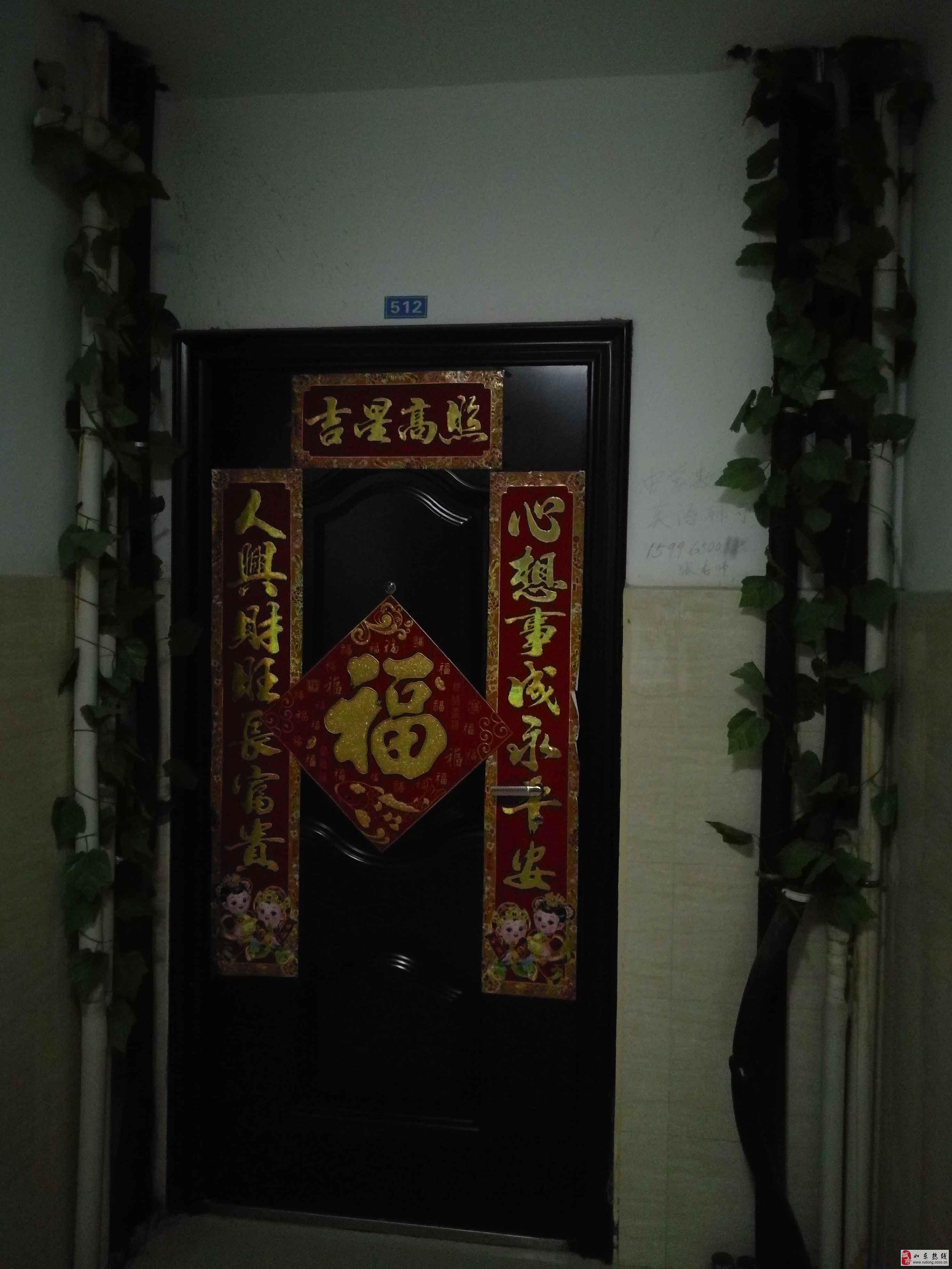 盛世華城實驗中學學區房2室2廳1衛
