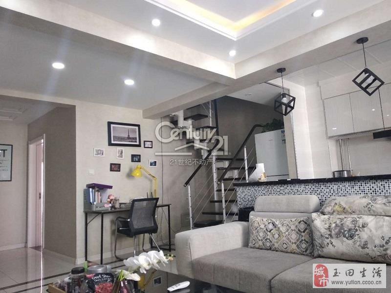 豪華裝修楓林綠洲3室2廳1衛80萬元