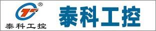 郑州市泰科工控自动化有限澳门葡京网站