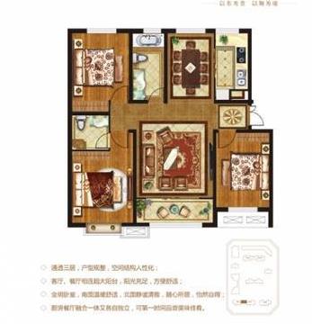 高铁站对面荣科翔苑准现房可贷款包更名