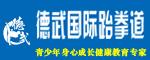 青州德武教育信息咨�有限公司