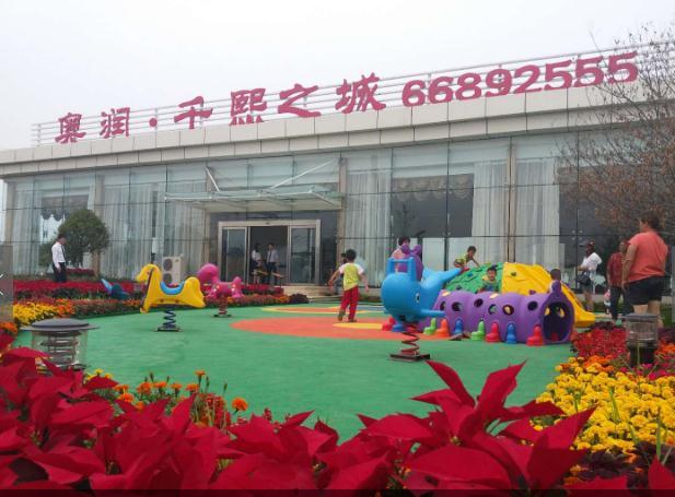 �R西�W��千熙之城