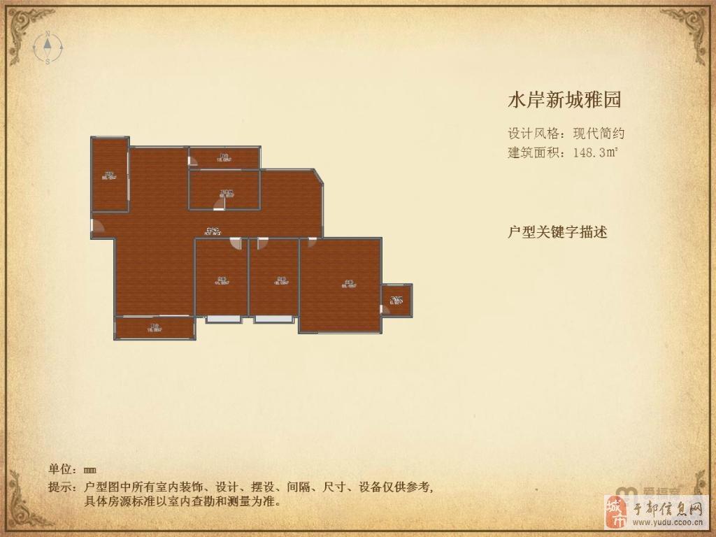 水岸新城3房和客厅都朝南的房子,精致装修带柴间!