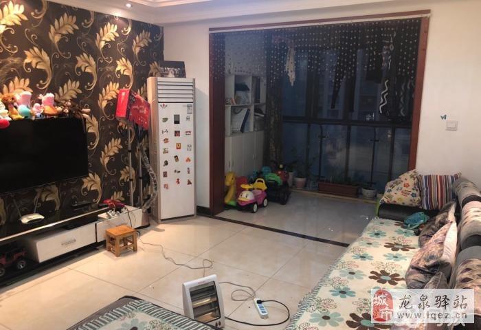 龙泉驿自己家住房,产权满两年可以正常交易