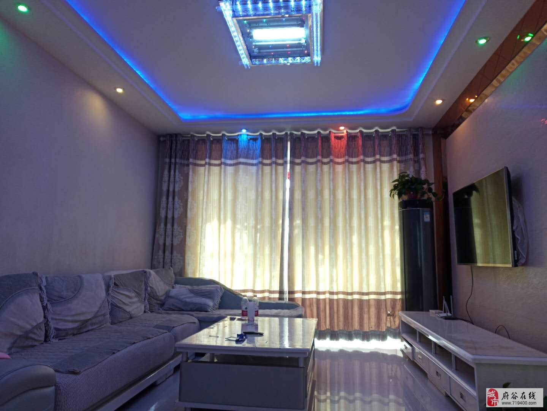 出售府谷县创业家园一套3室2厅1卫