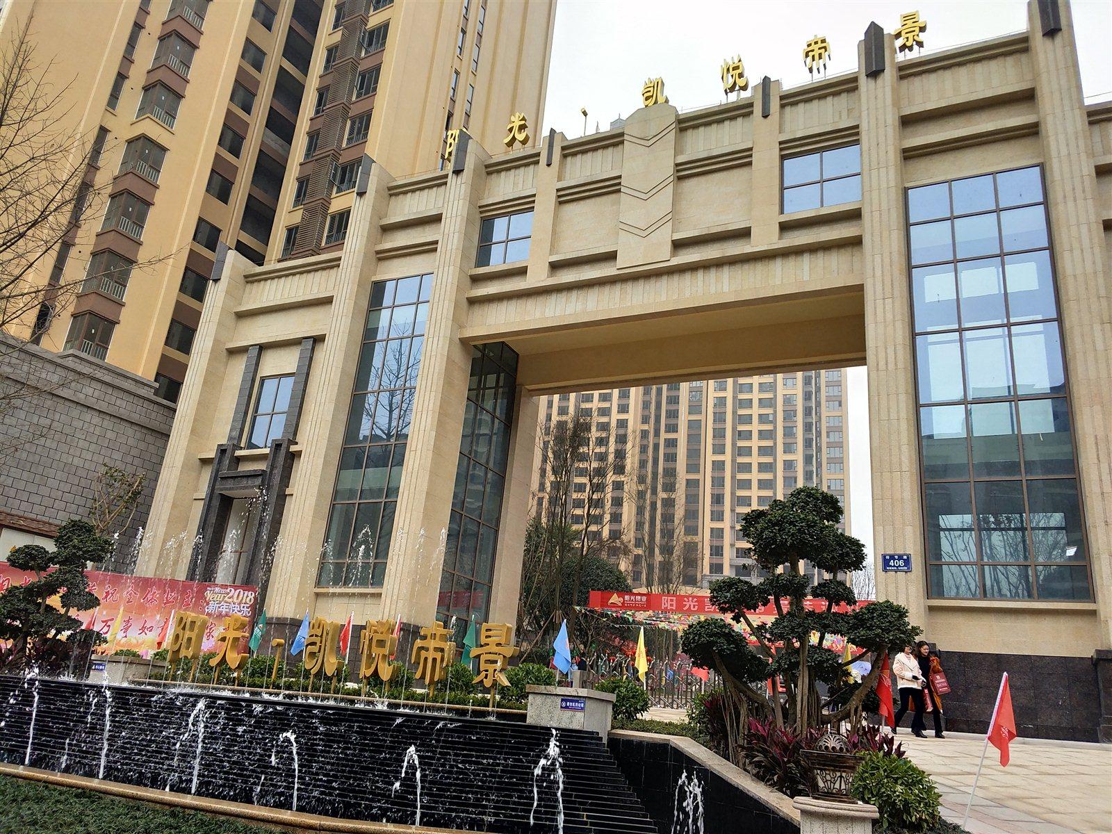 阳光凯悦3室2厅2卫69.8万元7楼大户型