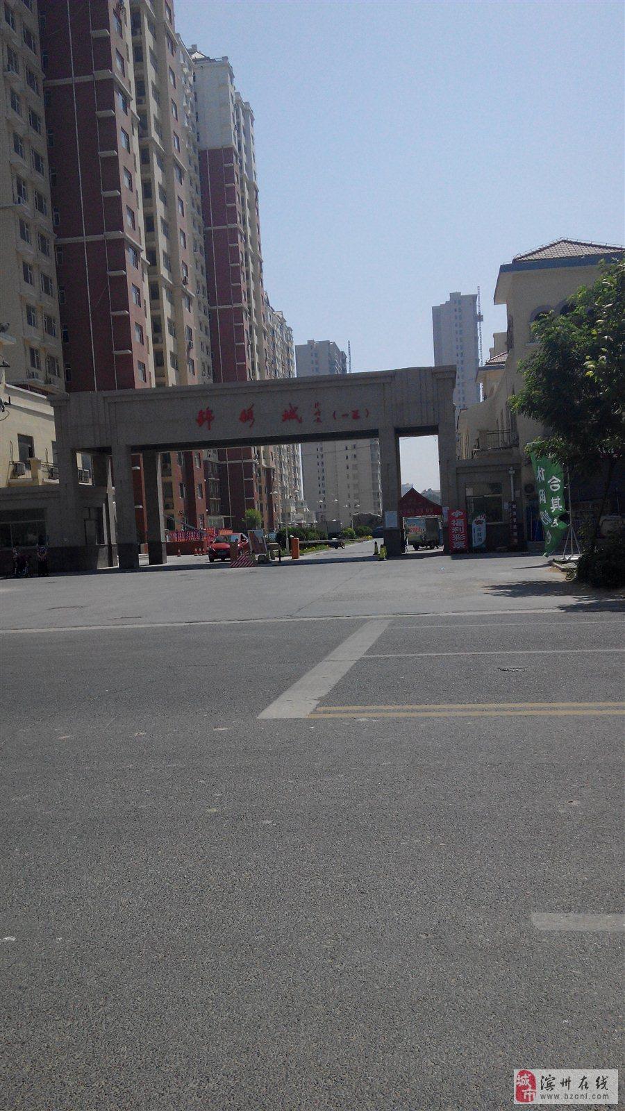 锦绣城小公寓1室38万元投资过渡首选