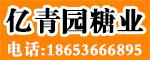 青州市�|青�@糖�I有限公司