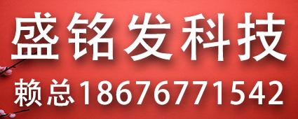 深圳市盛��l科技有限公司