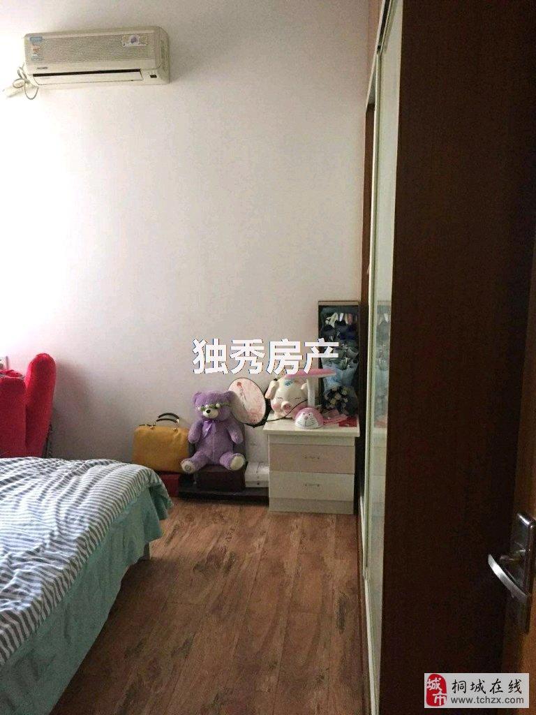 华日快乐家园+精装三室+周边成熟配套+交通便利