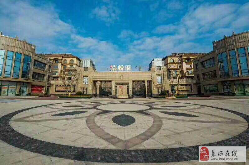 紫悅府7樓小高層套四房,位置佳,更名123萬