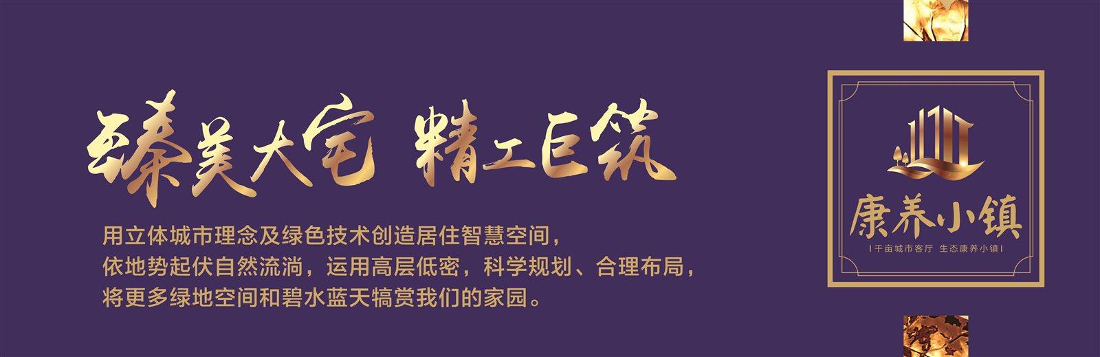 镇雄县中悦房地产开发有限公司