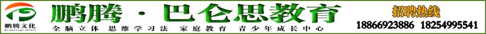 �i�v・巴�鏊冀逃�