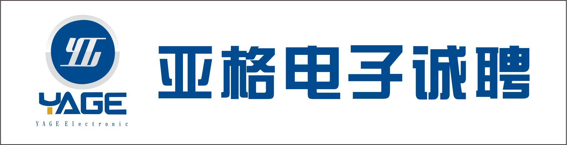 浙江��格�子科技有限公司