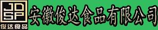 安徽俊�_食品有限公司