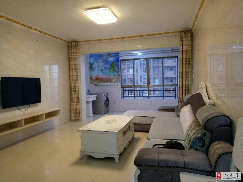 国际都会边户型好房源出售3室2厅2卫126万元
