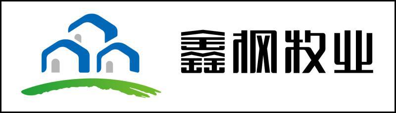辽宁鑫枫牧业股份有限公司