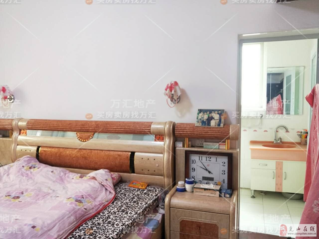 光彩时代公寓3室2厅2卫82万元