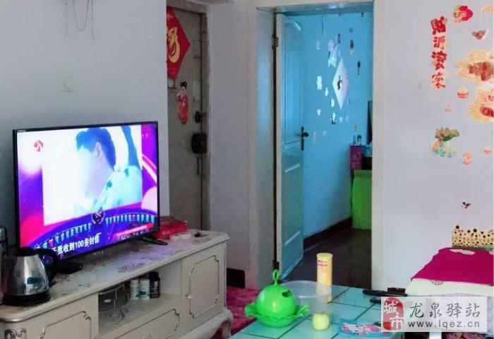 龙泉驿陵川小区经济适用房适合居住买到就是赚到