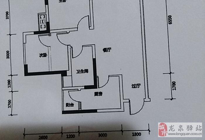 龙泉驿成龙1号居中庭,森林复盖,小桥瀑布,空中花园好房出售