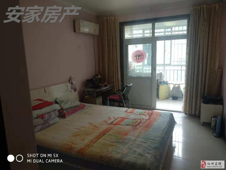朝阳新天地3室2厅2卫63万元