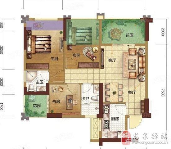 龙泉驿昊园江南一品83平三室两厅两卫现房出售