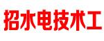 武汉荣军建筑安装劳务有限公司