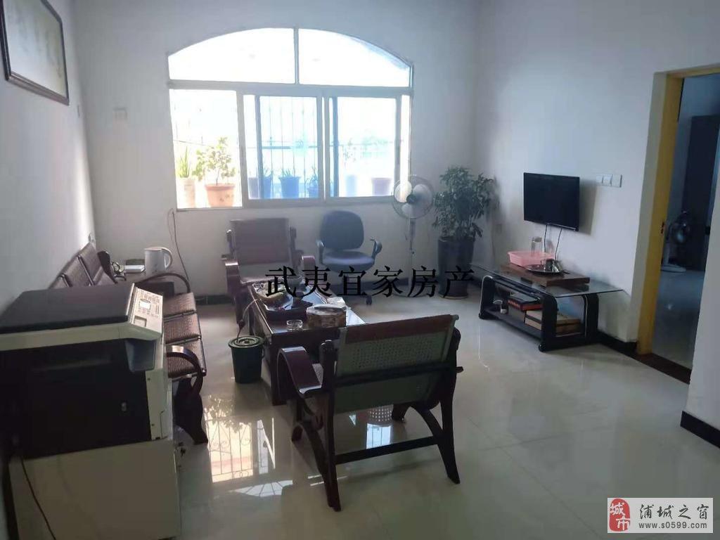 兴浦东区3室2厅1卫86.8万元