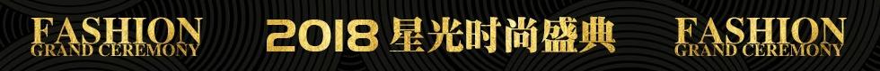 广西星火文化传媒有限公司