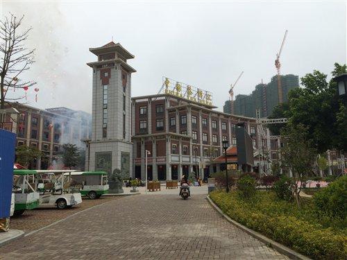 茶博汇店面挑高4.8米加二楼套房168平135万元