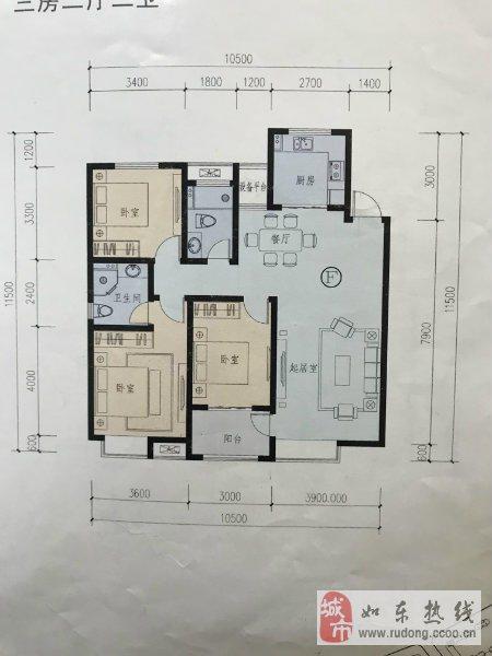 昌河时代3室2厅2卫125.8万元送车位